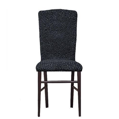 Комплект чехлов на стулья без оборки. Цвет: антрацит