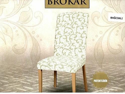 Комплект чехлов на стулья BROKAR (6 шт.) Цвет: кремовый