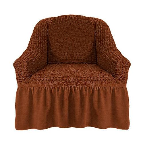 На кресло с оборкой. Цвет: коричневый