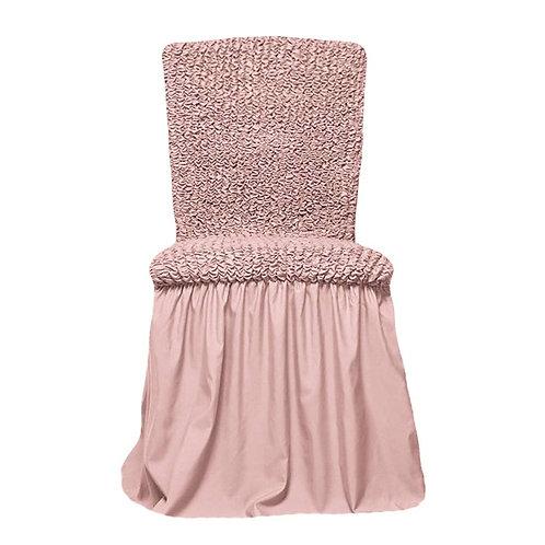 Комплект чехлов на стулья. Цвет: пудровый