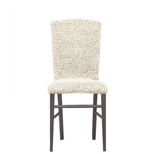 Комплект чехлов на стулья без оборки. Цвет: кремовый