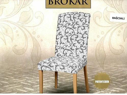 Комплект чехлов на стулья BROKAR (6 шт.) Цвет: антрацит