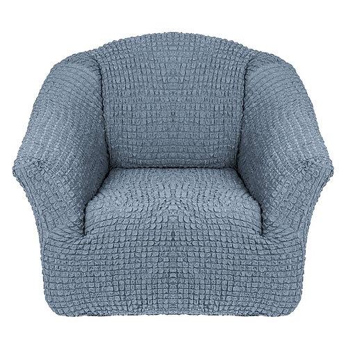На кресло без оборки. Цвет: серый