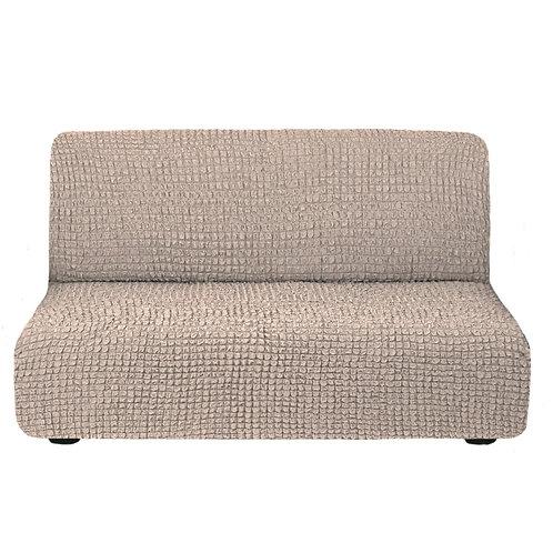 На диван без подлокотников. Цвет: какао