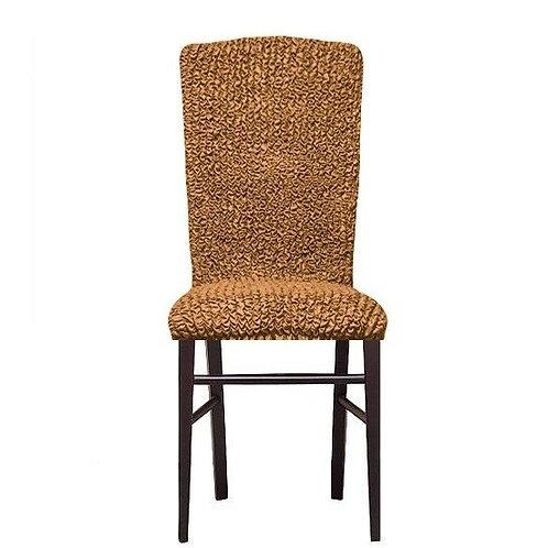 Комплект чехлов на стулья без оборки. Цвет: горчичный