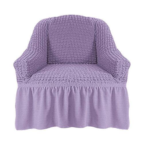 На кресло с оборкой. Цвет: лиловый
