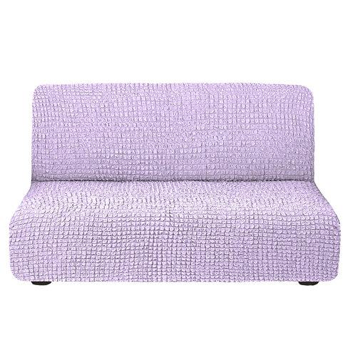 Чехол на диван без подлокотников. Цвет: светло-лиловый
