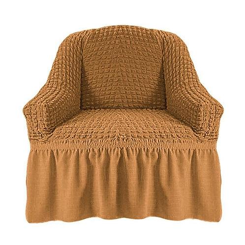 На кресло с оборкой. Цвет: горчичный