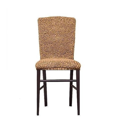 Комплект чехлов на стулья без оборки. Цвет: медовый