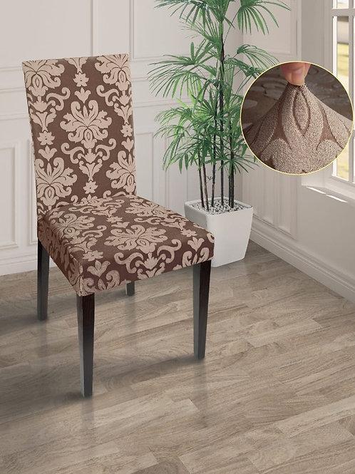 "Чехол на стул ""MARIANNA"". Цвет: какао"