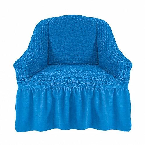 На кресло с оборкой. Цвет: синий