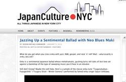 JapanCultureNYC