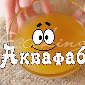 Аквафаба. Постная замена яиц в выпечке?