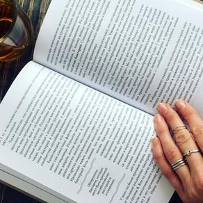 Книги и фильмы, мой список