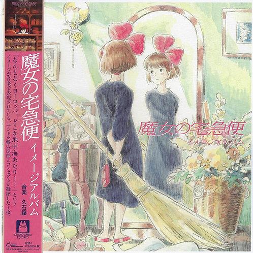 Joe Hisaishi - Kiki's Delivery Service Image Album