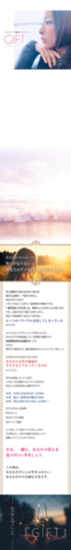 GIFT_LP01.jpg
