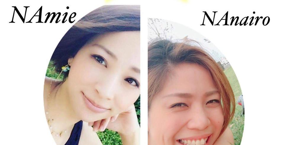 【満員御礼!!】🌸恋する NANA いろランチ会🌸