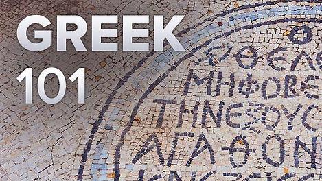 2280-greek-101.jpg