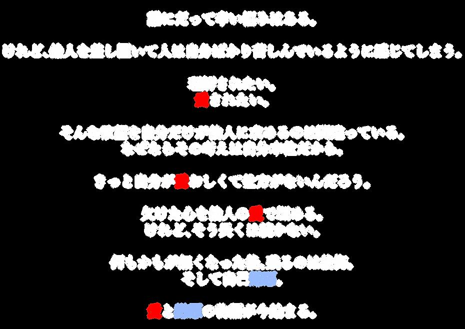 イントロダクション.png