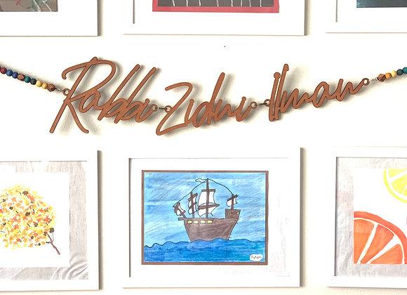 Garland Words Only - Rabbi Zidni Ilman