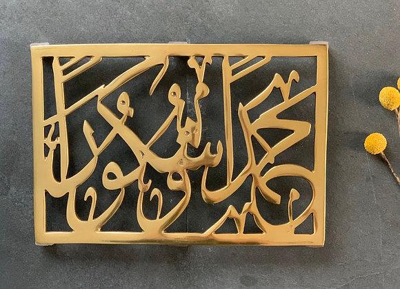 Hamdan Shakuran Trivet