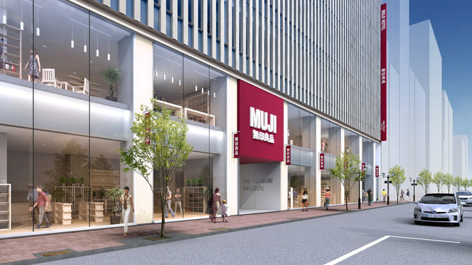 Japanese Lifestyle Brand Muji to Launch Hotels in China and Japan