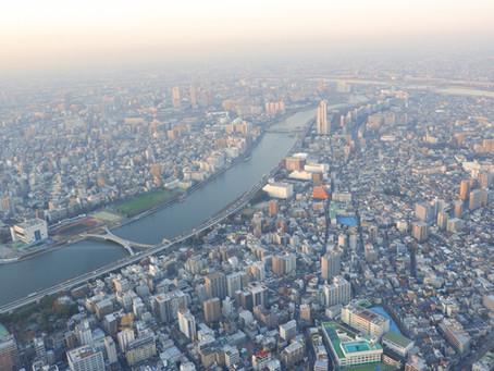 Trip To Japan – Tokyo