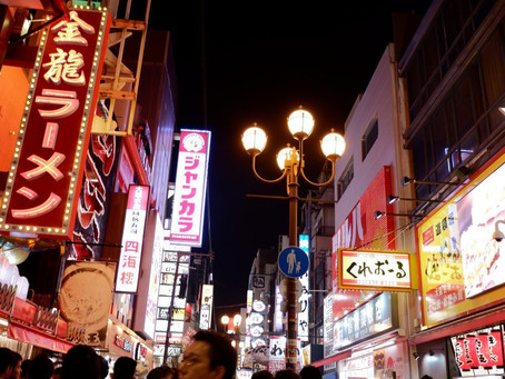 1ST DAY IN OSAKA – JAPAN TRIP