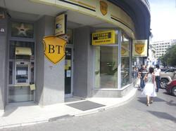 Fatada Banca