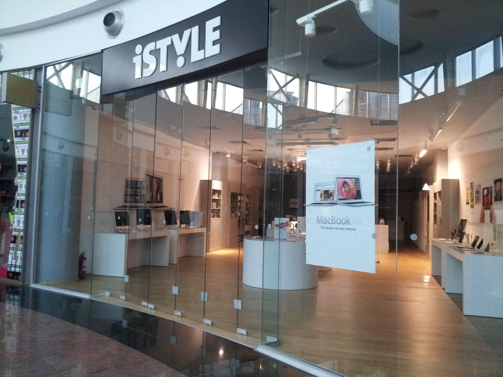 Fatada magazin Baneasa Mall