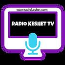 RADIO KESHET- LOGO RADIO KESHET TV 2021_
