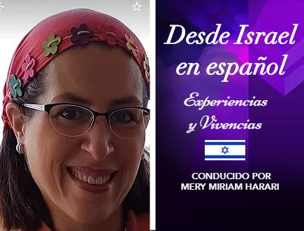 DESDE ISRAEL