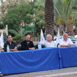 A.M.I.A. Acto Homenaje- Kiryat Yam, Israel 19/7/2018
