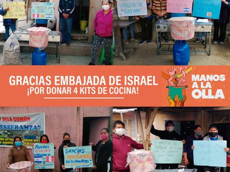 """Donación de Embajada de Israel en Perú- """"Ve Ahavta LeReajá Camoja"""""""