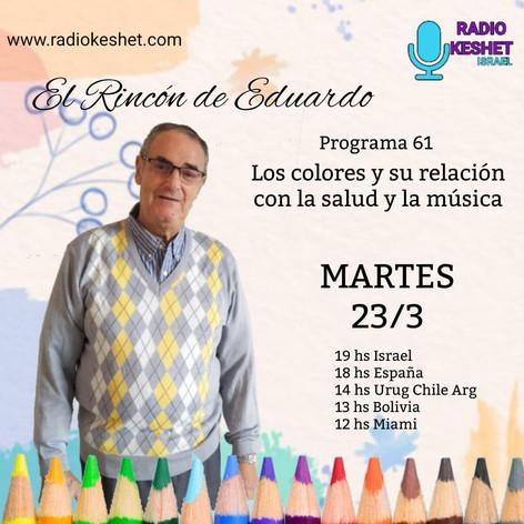 EL RINCON DE EDUARDO