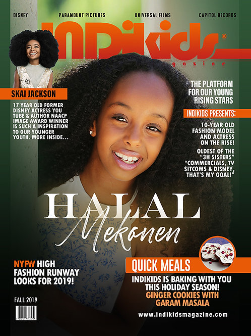 IDK Fall 2019 Issue Halal Cover