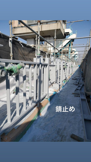 えいたい橋 高欄 塗り替え工事_210205_2.jpg