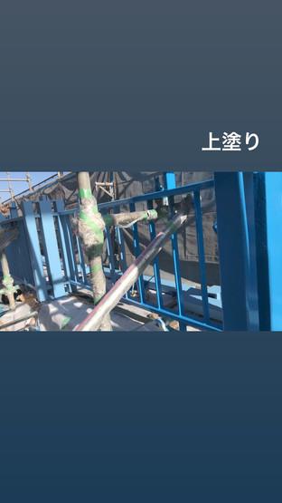 えいたい橋 高欄 塗り替え工事_210205_4.jpg