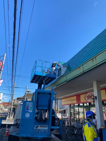 マルエツ白鍬店 屋根 塗り替え工事3