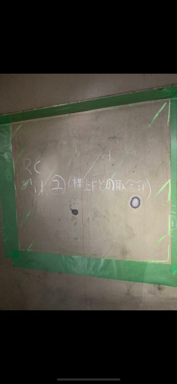 構造物改良工事 部材取り付け部 ブラスト_201102_0.jpg