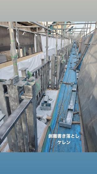 えいたい橋 高欄 塗り替え工事_210205_1.jpg