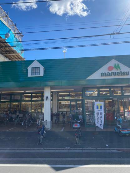 マルエツ白鍬店 屋根 塗り替え工事2