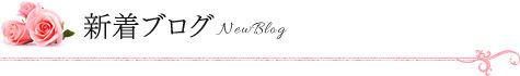 main-blog-title.jpg