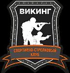 Logo_Viking1.png