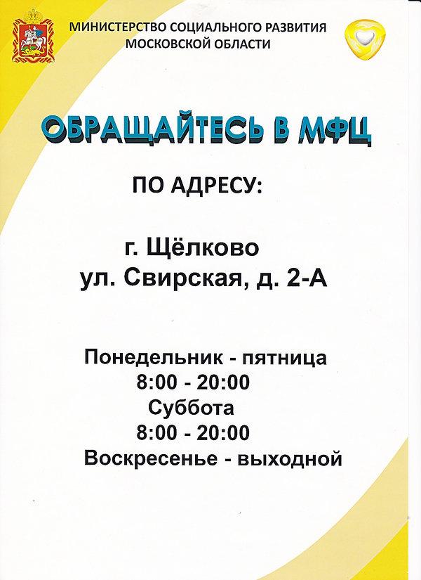 IMG_20180917_0043.jpg