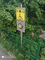 система вызова для инвалидов.jpg