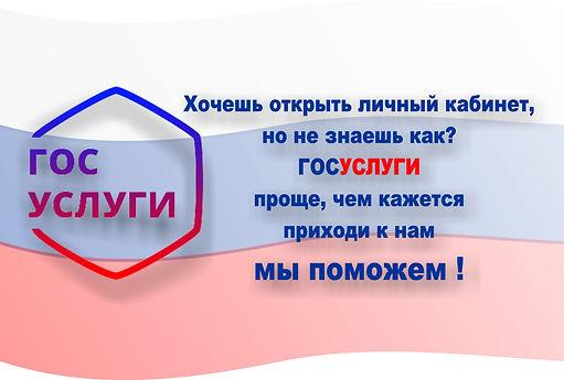 1111111111111111111111111111111111222222