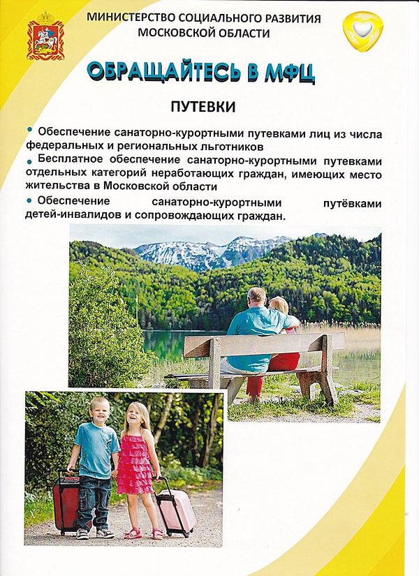 IMG_20180917_0044.jpg