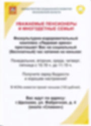 IMG_20180917_0041.jpg