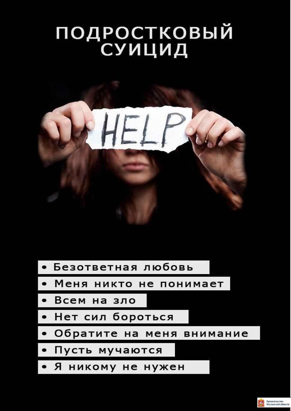 __Толмачёв_Д.С._Шуянова_Л.М._page-0003.j